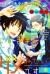 Manga: Kono Mama ja Dame Mitai desu