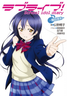 love live - [J-MUSIC/JV/LN/MANGA/ANIME] Love Live! School Idol Project 104919