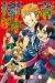 Manga: Yankee-kun to Megane-chan