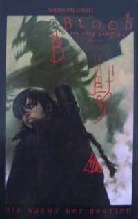 Blood: the Last Vampire: Kemonotachi no Yoru