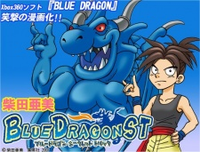 Blue Dragon Secret Trick