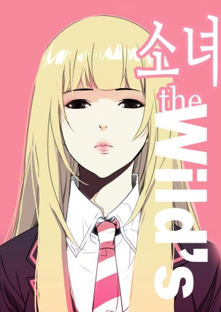 [MANHWA] Girls of the Wild's 158407l