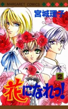 http://cdn.myanimelist.net/images/manga/3/20728.jpg