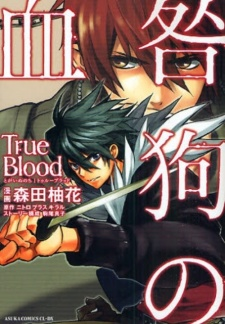 Togainu no Chi True Blood