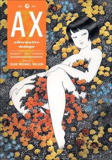 AX: A Collection of Alternative Manga