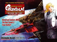 Mobile Suit Gundam: Char's Counter Attack - Beyond the Time