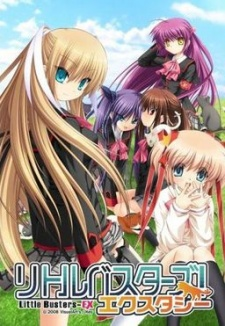 Anime Little Busters!: EX