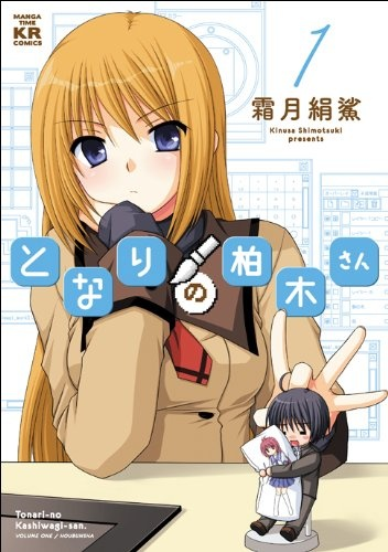 Tonari-no Kashiwagi-san (The Kashiwagi-san Next to Me) 35740l