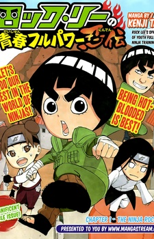 Rock Lee no Seishun Full-Power Ninden