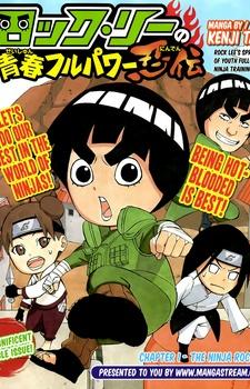 Naruto: Spin off del manga original tendrá anime 37986