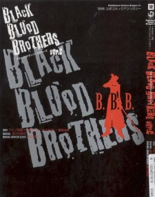 Black Blood Brothers ver.C