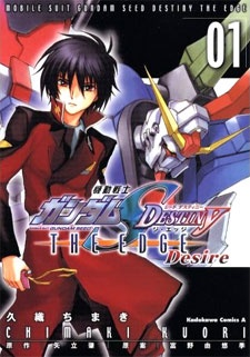 Mobile Suit Gundam SEED Destiny: The Edge Desire