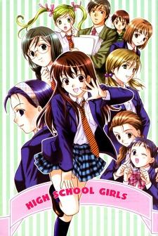 Joshikousei: Girls-High