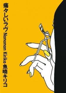 Itaitashii Love (痛々しいラヴ) (El amor duele en España) Book Cover