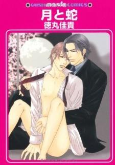 Tsuki to Hebi