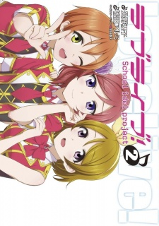 love live - [J-MUSIC/JV/LN/MANGA/ANIME] Love Live! School Idol Project 95689