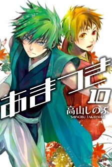 El arte en el Manga 28279
