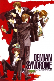 Demian Syndrome