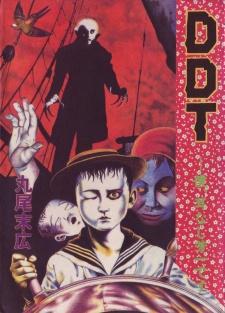 DDT: Boku, Miminashi Houichi desu