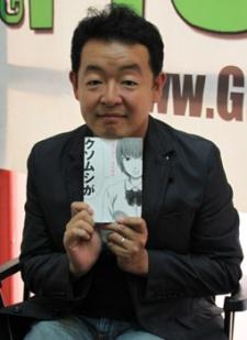 Nagahama, Hiroshi