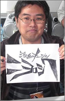Imaishi, Hiroyuki