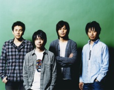 Asian Kung-Fu Generation,