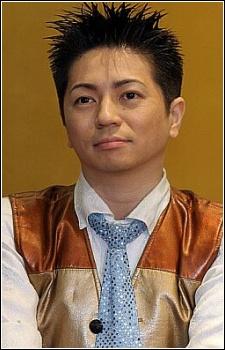 Suyama, Akio