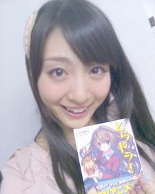 Takemiya, Yuyuko