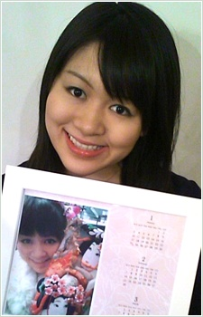 Saitou, Ayaka