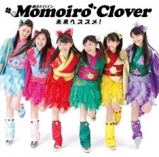 Momoiro Clover Z,