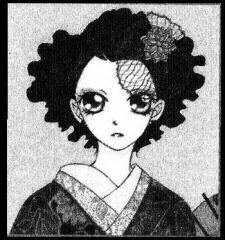 Fujiwara, Kiyo