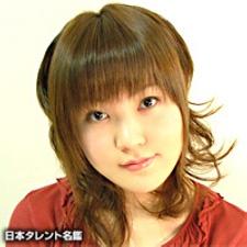 Nakatsukasa, Yuuka