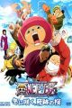 One Piece Movie 9: Episode of Chopper Plus - Fuyu ni Saku, Kiseki no Sakura