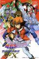 Yu☆Gi☆Oh!: Duel Monsters GX