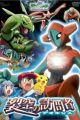 Pokemon Advanced Generation: Rekkuu no Houmonsha Deoxys