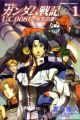Kidou Senshi Gundam Senki U.C.0081: Suiten no Namida