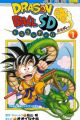 Dragon Ball SD