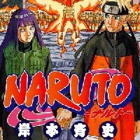 15 Scenes from Naruto with Incredible Artwork!