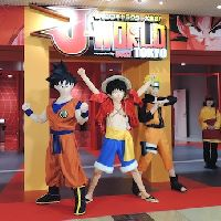 J-World: Jump into the World of Weekly Shonen Jump!
