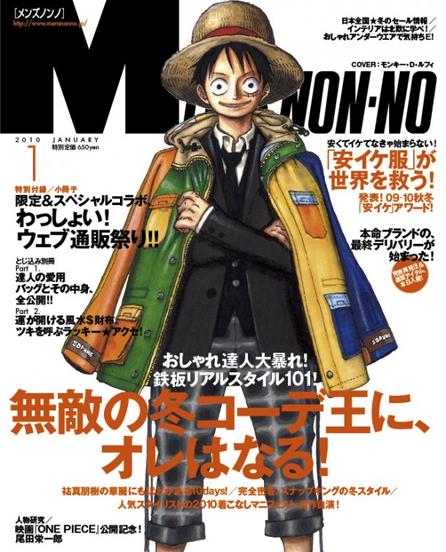 Sammelthread für kleinere News aus Japan - Seite 5 1449900930-409f86e397121981430e5cd5894e952b