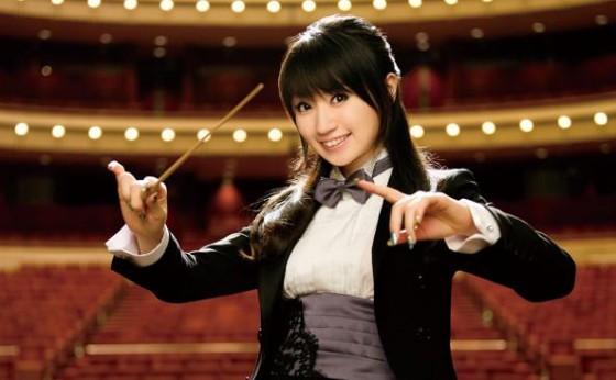 Nana Conductor